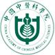 南京中医药大学LOGO