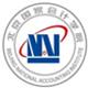 南京航空航天大学LOGO