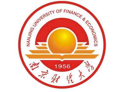 2014年南京财经大学成人教育学院招生简章