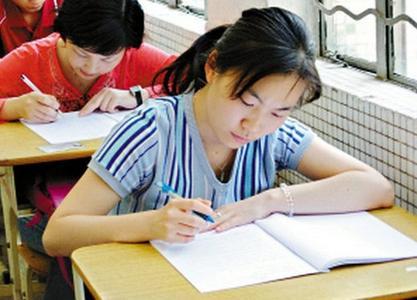 自学考试很难过吗?