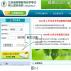 南京自考网上报名流程图