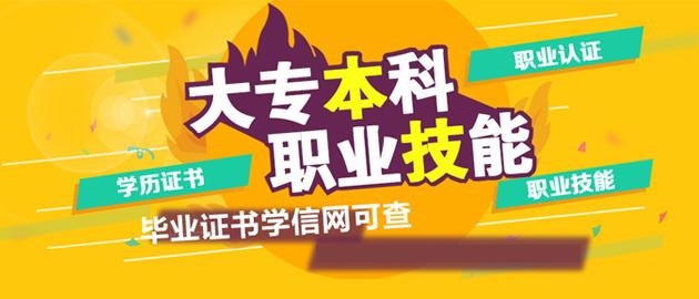2016年江苏省成人高考考试时间