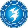 金陵科技学院成考高起专招生