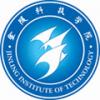金陵科技学院成考高升本招生