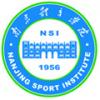 南京体育学院成考专升本招生