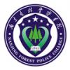南京森林警察学院成考专升本招生