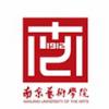 南京艺术学院成考专升本招生