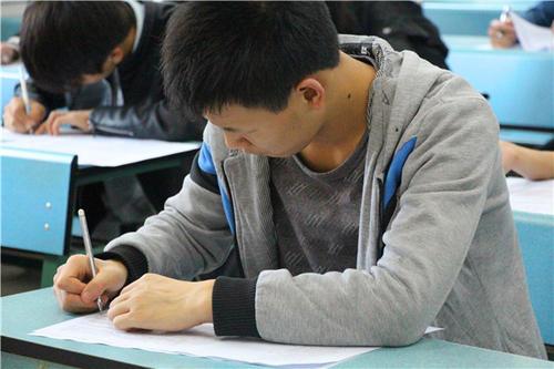 南京成人高考考试点