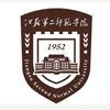 江苏第二师范学院成考专升本招生